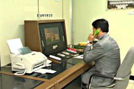 Северная Корея согласилась на переговоры с Южной