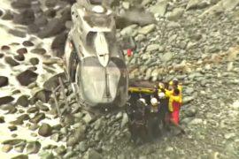 Автобус сорвался в пропасть в Перу: найдено тело последней из 48 жертв