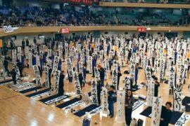 Конкурс каллиграфии: 5000 японцев написали пожелания на Новый год