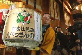 Тысячи японцев посостязались за титул «самого удачливого человека»
