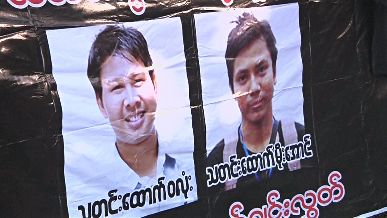 Глава Reuters призвал власти Мьянмы освободить арестованных журналистов
