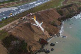 Самолёт в Турции чуть не упал в море