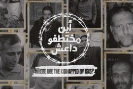 Куда пропали тысячи пленников после разгрома ИГИЛ?