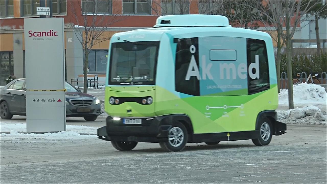 На улицы Стокгольма выехал беспилотный автобус