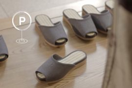 Nissan создал «самопаркующиеся» тапочки, столы и напольные подушки