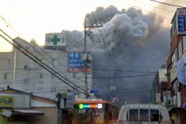 Пожар в южнокорейской больнице: более 40 погибших
