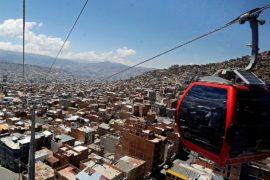 Канатная дорога Боливии войдёт в Книгу рекордов Гиннесса