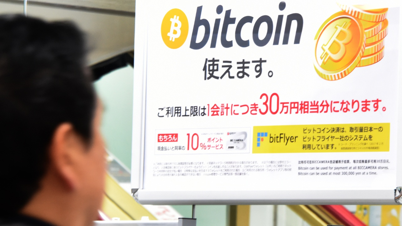 Правительство Японии проверит все биржи криптовалют после крупнейшей кражи