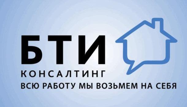 Узаконить самострой в Украине с БТИ Консалтинг