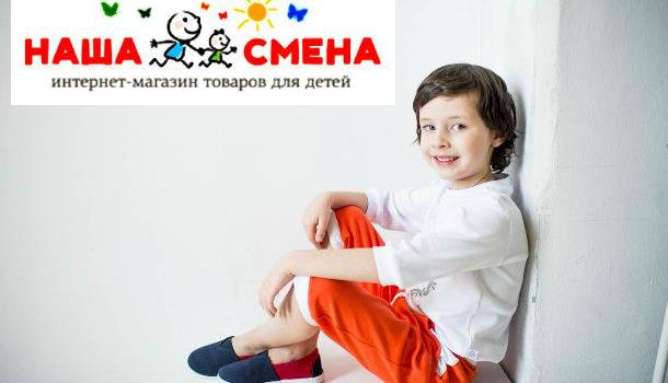 Брендовая детская одежда. За и против