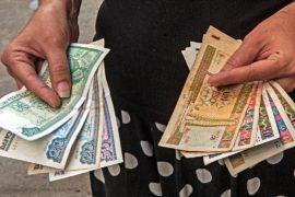 ЕС поможет Кубе перейти на одну валюту вместо двух