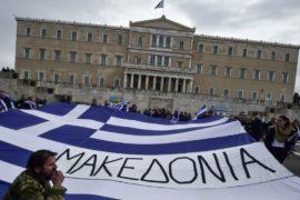 Сотни тысяч греков протестовали против названия Македонии