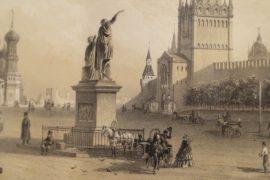 Памятнику Минину и Пожарскому исполняется 200 лет