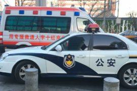 В пекинском ТЦ мужчина ранил ножом 13 человек, одна женщина погибла
