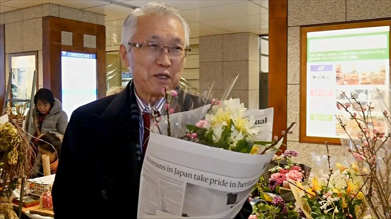 Японских мужчин приучают дарить цветы на 14 февраля