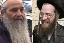 Древние традиции отращивания бороды создают лицо современного Иерусалима