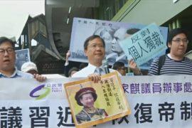 В Гонконге протестовали против бессрочного правления Си Цзиньпина