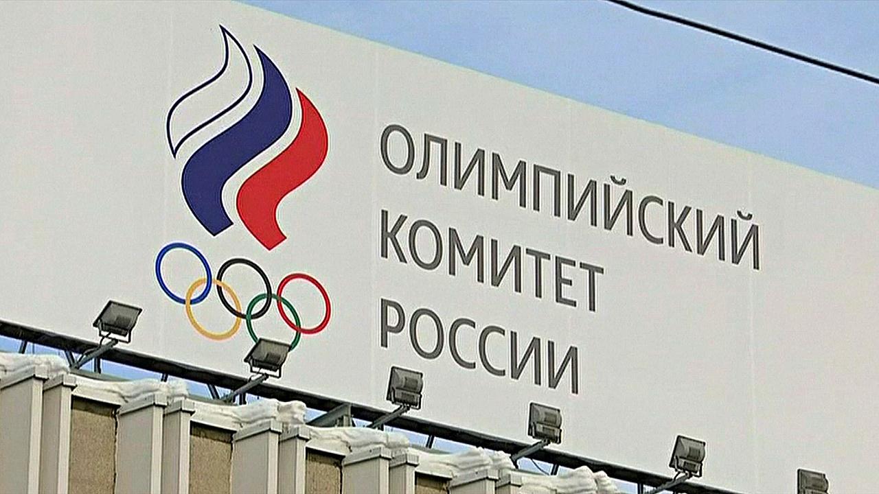 Российский олимпийский комитет восстановлен в правах
