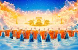 Секреты древней культуры представили на мировой сцене