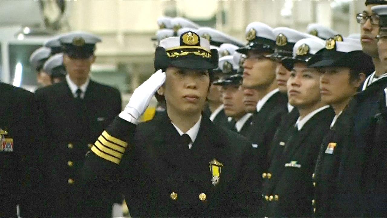 В Японии женщина впервые возглавила группу боевых кораблей