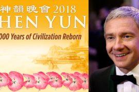Актёр Мартин Фримен — про концерт Shen Yun в Лондоне
