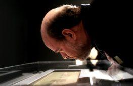 Манускрипт из свитков Мёртвого моря впервые показали в Иерусалиме