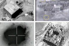 Израиль подтвердил, что в 2007 уничтожил сирийский ядерный реактор