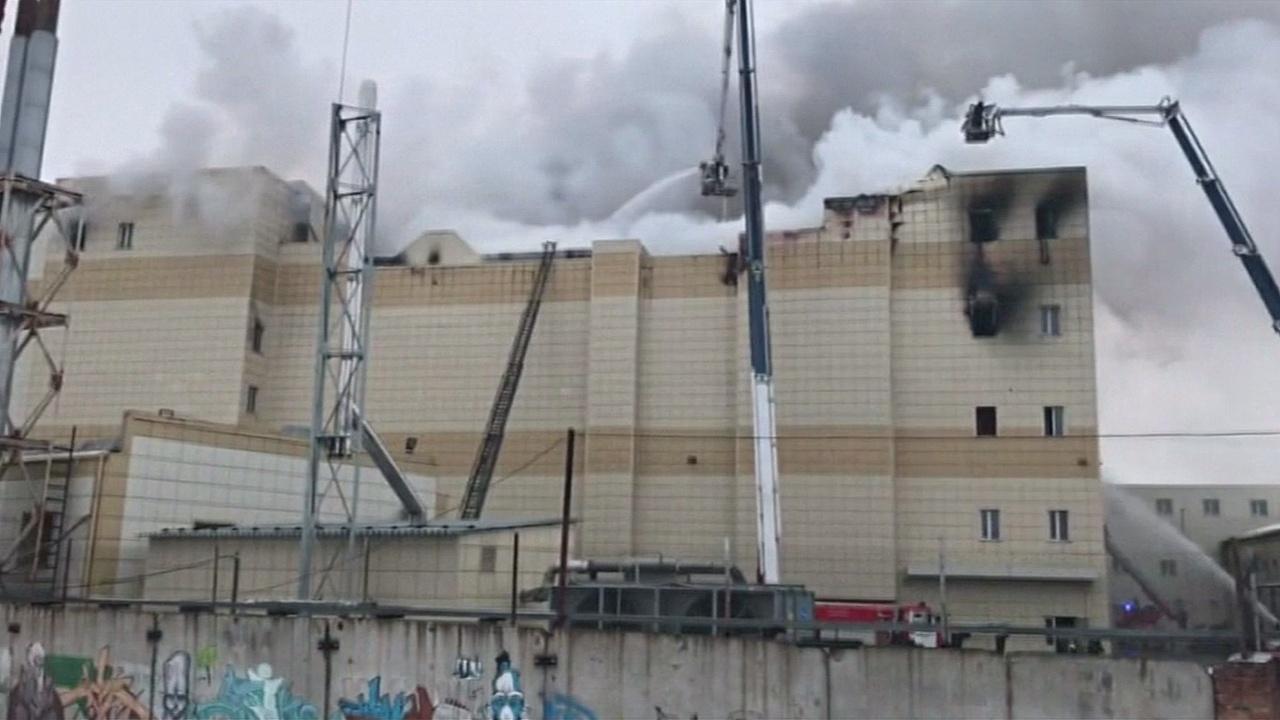 Число жертв пожара в ТРЦ в Кемерове возросло до 55