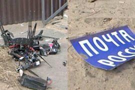 Провальный эксперимент «Почты России»: дрон рухнул сразу после взлёта