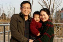 Жена заключённого китайского адвоката начала 100-километровый марш протеста