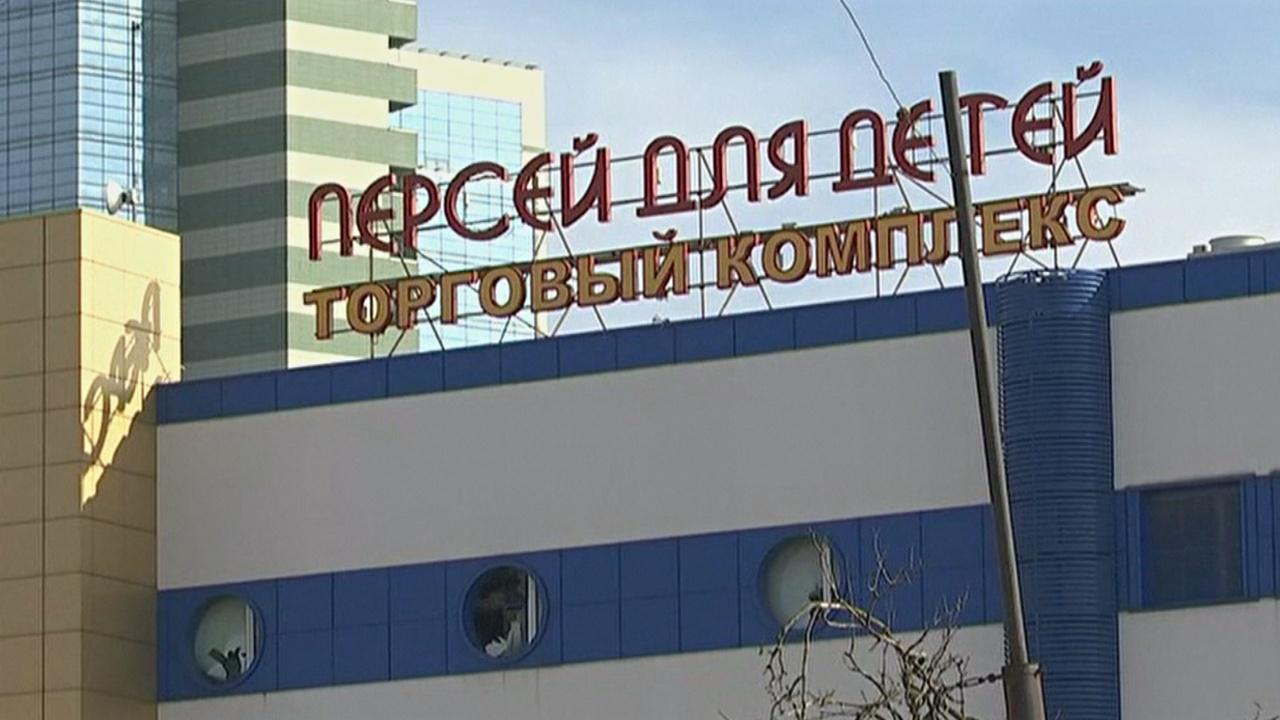 Пожар в ТЦ в Москве: один погибший