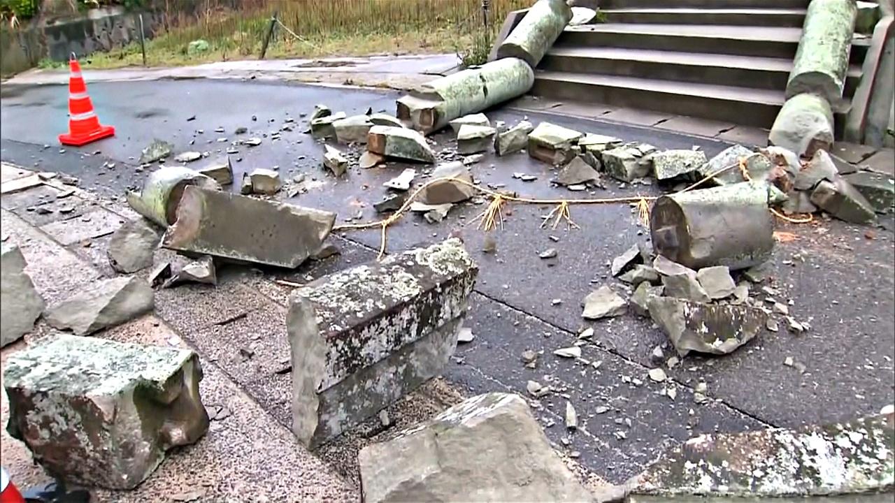 В Японии произошло несколько мелких землетрясений, опасаются более крупных