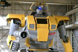 Японец создал гигантского робота высотой 8,5 метров