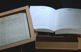 700-летние рукописи проливают свет на путешествие Марко Поло в Китай