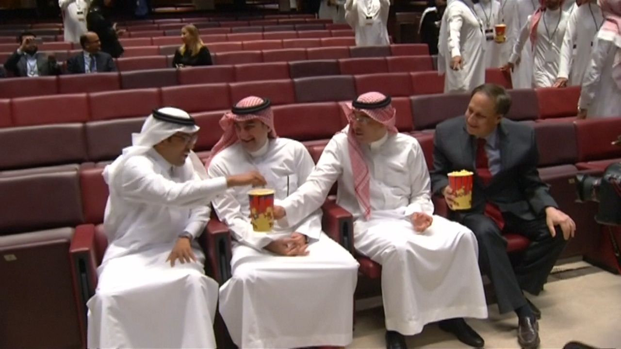 В Саудовской Аравии открылся первый кинотеатр после 40 лет запрета