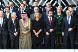 Международные доноры пообещали более $6 млрд для помощи Сирии