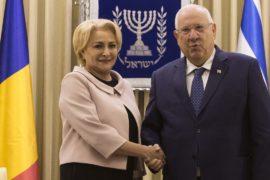 Планы перенести посольство в Израиле: президент Румынии призвал премьера уйти в отставку