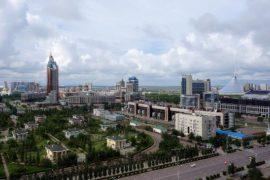 Казахстан: спектр разноплановых новостей
