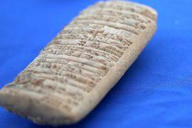 США вернули Ираку тысячи артефактов, вывезенных контрабандистами