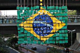 Бразильцы сформировали в воздухе трофей Кубка мира перед ЧМ-2018