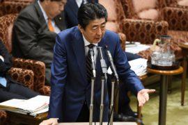 Япония поприветствовала шаги КНДР по закрытию ядерного тестового полигона