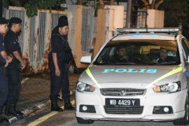 Полиция Малайзии обыскала дома бывшего премьера