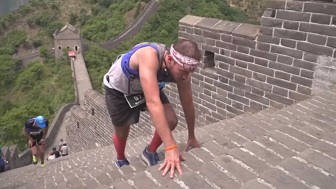 На Великой Китайской стене прошёл один из самых сложных в мире забегов