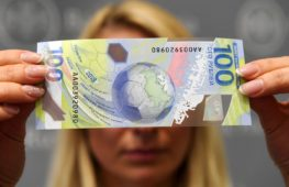Центробанк показал 100-рублёвую купюру, посвящённую ЧМ-2018