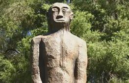 Австралийский город привлекает туристов загадочным существом йови