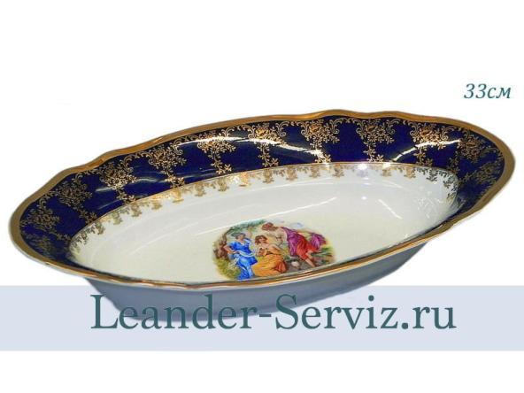 Чешский фарфор LEANDER – лучший выбор