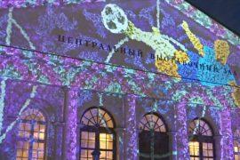 «Футбольное» световое шоу транслируют на фасаде московского «Манежа»