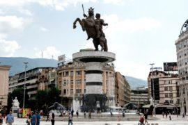 Македонию переименуют в Северную Македонию