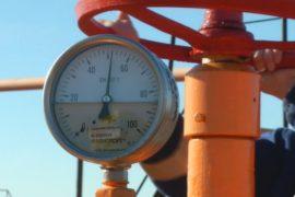 Турция начала получать газ из Азербайджана