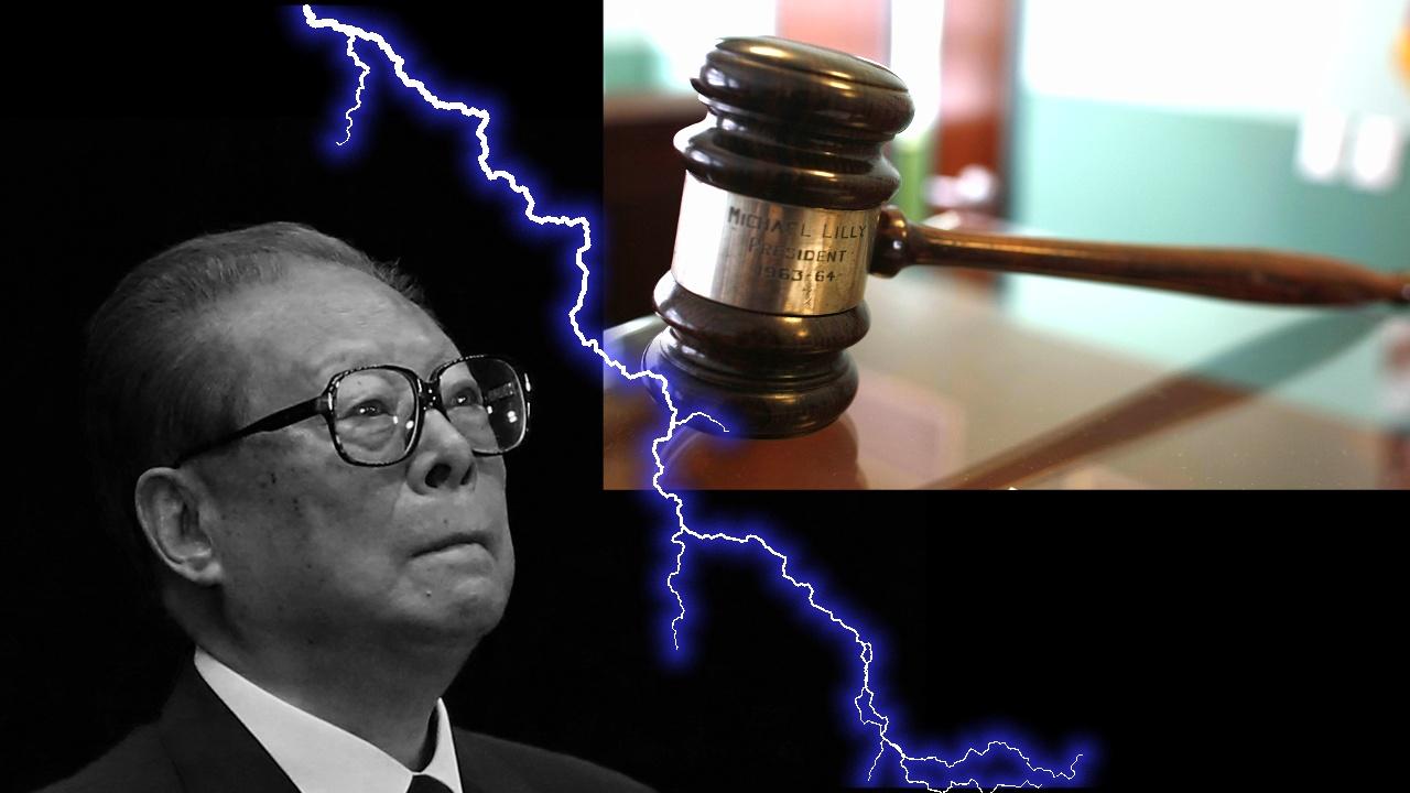 Бывшего главу Китая хотят отдать под суд 3 млн человек